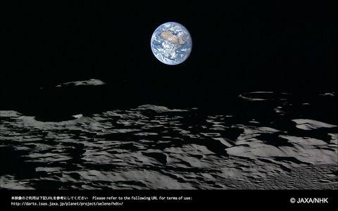earth-moon.jpg