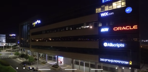 Blacked out Israeli building