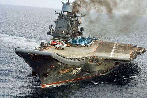 Watercraft, Water, Boat, Naval ship, Naval architecture, Navy, Warship, Ship, World, Cruiser,
