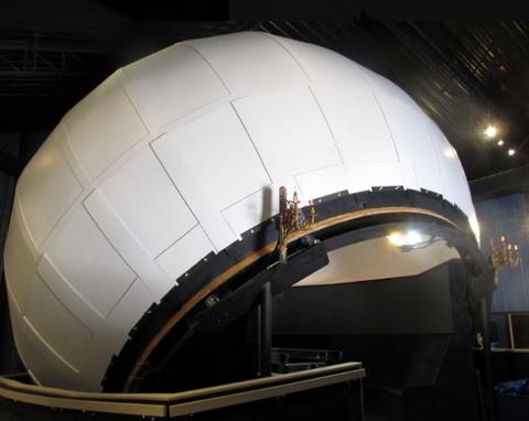 Kovac's Planetarium