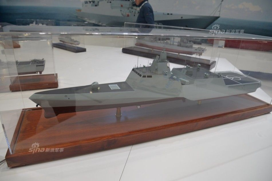 China's New Frigate Design Looks Awfully Familiar