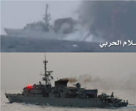 Suicide Strike on Saudi Frigate Was the First Carried Out by Drone Boat