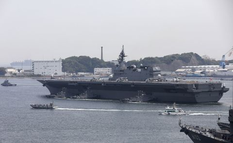 Japan's Largest Warship to Guard U S  Navy Ship for the