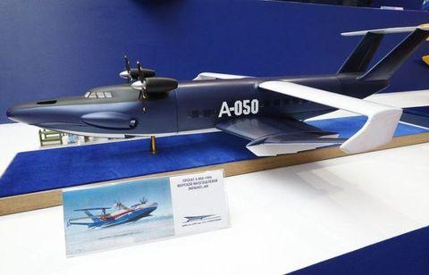 Aircraft, Vehicle, Airplane, Aviation, Military aircraft, Air force, Flight, Aerospace manufacturer, Experimental aircraft, Jet aircraft,