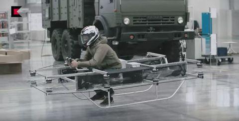 Machine, Vehicle,