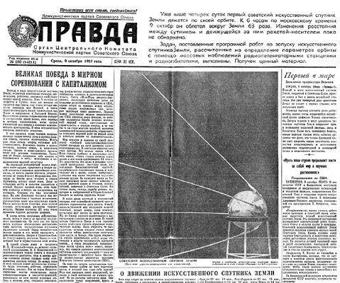 Pravda, o jornal oficial do partido comunista, detalhando o lançamento do Sputnik.