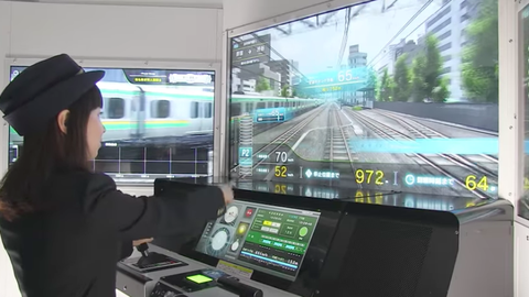 New Japanese Arcade Game Is Practically Like Driving an