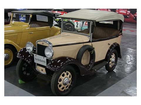 1933 Datsun 12 Phaeton