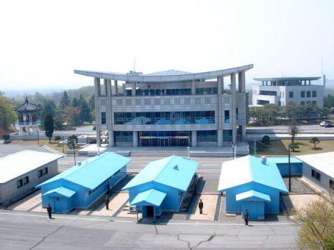 The Korean DMZ