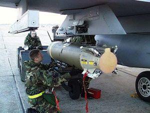 CBU-107 Passive Attack Weapon