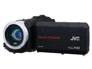 Ces 2016 Jvc Reveals New Rugged Camcorders