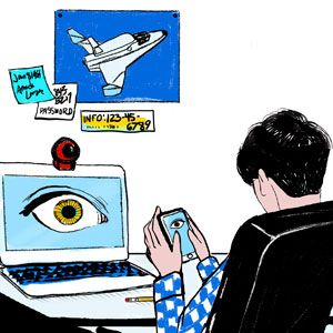 Where Do You Land Along the Digital Privacy Spectrum?
