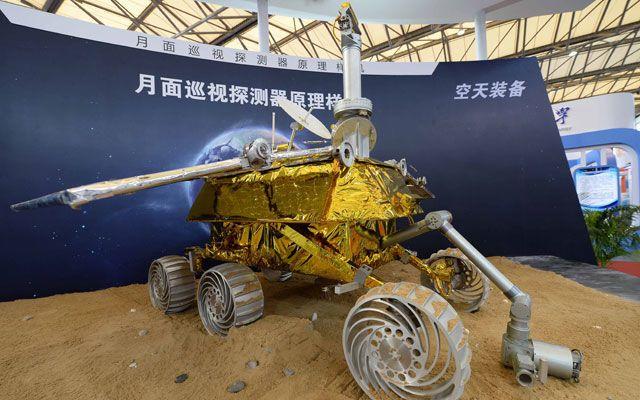 Meet China's Lunar Rover, Yutu