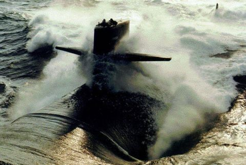 USS Providence (SSN 719)