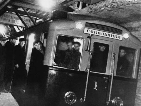 Metro-2, Moscow