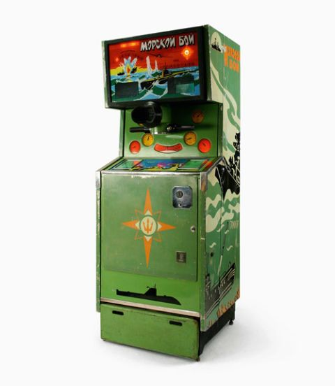 "Morskoi Boi (""Sea Battle"") Arcade Game"