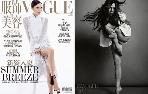 White, Style, Font, Fashion, Fashion model, Beauty, Knee, Advertising, Model, Street fashion,