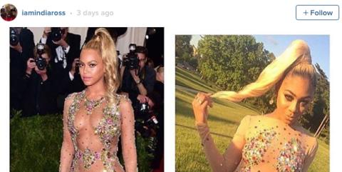 Beyonce prom dress