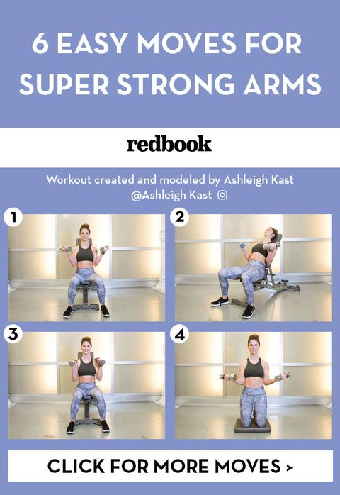 Beginner Bicep Workout