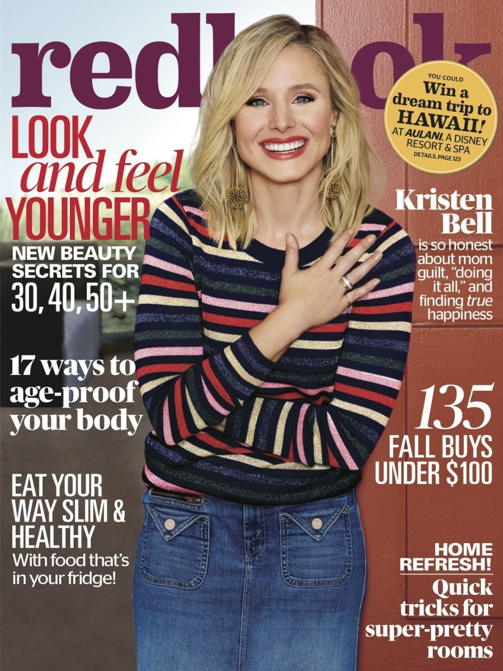 Redbook magazine christmas gift ideas