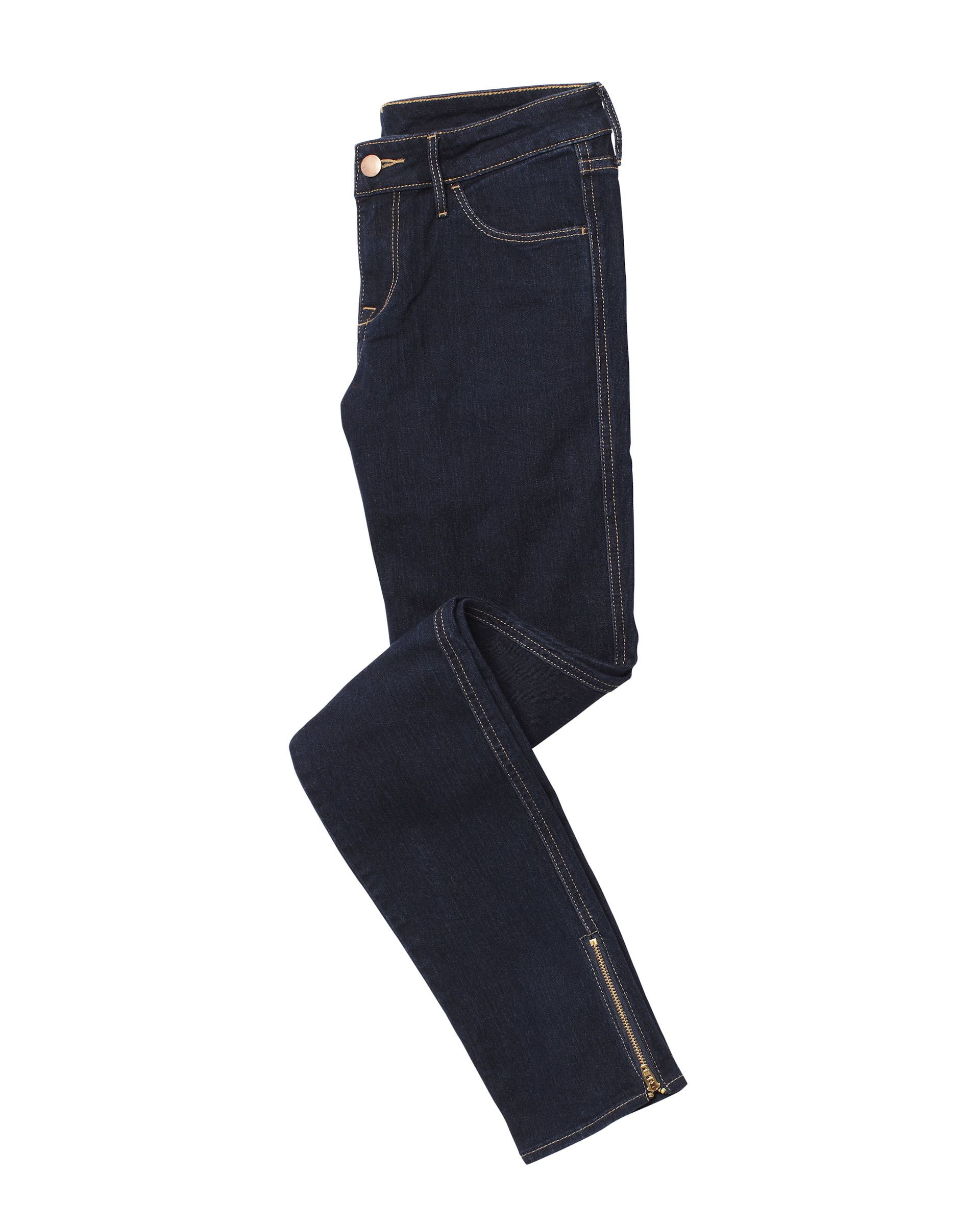 update your jeans