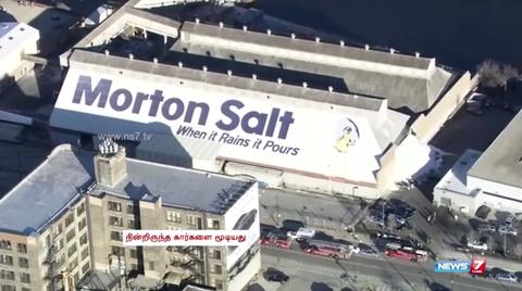 Morton Salt Warehouse Collapse
