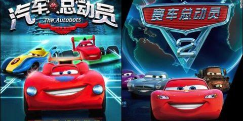 chinese pixar cars ripoff