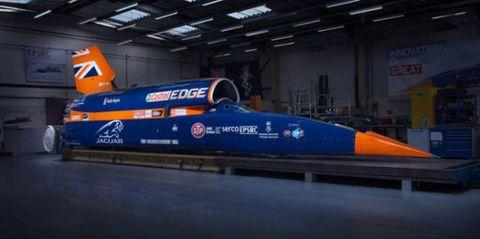 Blue, Aerospace engineering, Logo, Orange, Engineering, Space, Electric blue, Machine, Service, Hangar,
