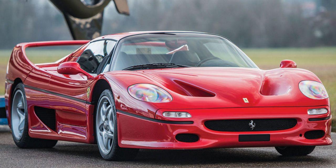 Ferrari f50 sale