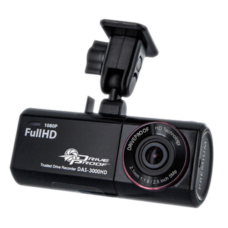 KJB Security Products DAS-3000HD Dash Camera