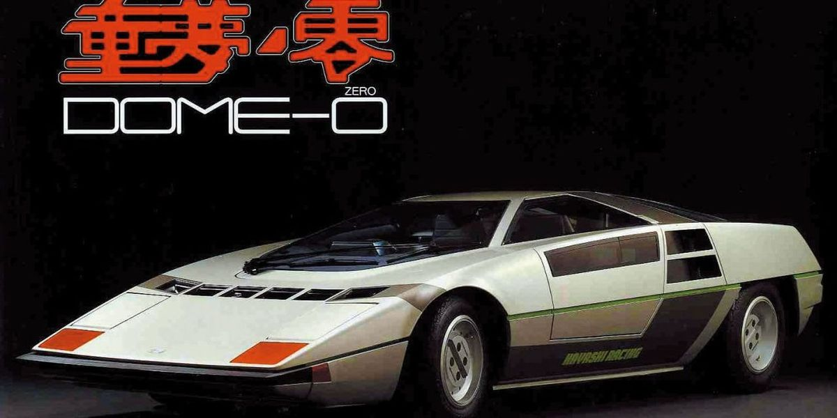 Dome Arigato: Japan's Forgotten Supercar Was A Wonderful Wedge