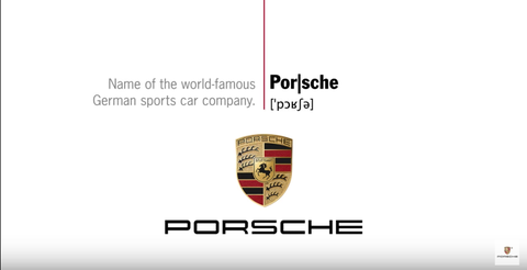Porsche Actually Made A Video On How To Pronounce Its Name
