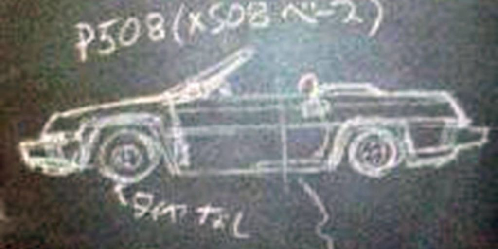 Photos: The design and development of the Mazda Miata