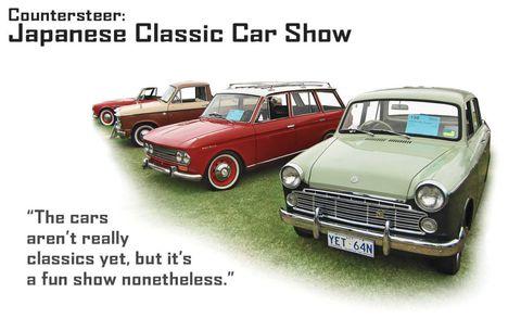 Land vehicle, Vehicle, Automotive parking light, Car, Classic car, Vehicle door, Grille, Hood, Classic, Bumper,