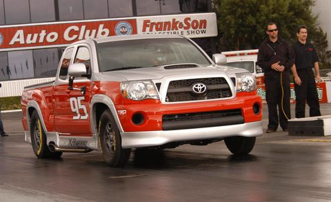Vehicle, Automotive design, Land vehicle, Car, Grille, Logo, Automotive lighting, Bumper, Hood, Pickup truck,