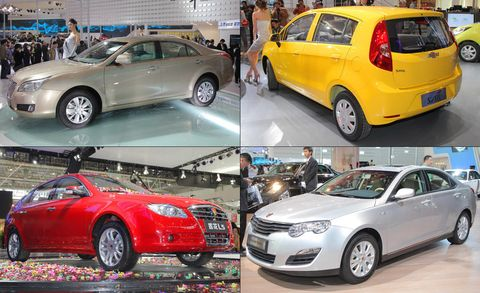 chinese cars at beijing auto show
