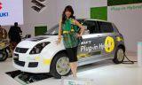 Motor vehicle, Tire, Wheel, Mode of transport, Automotive design, Automotive tire, Product, Transport, Vehicle, Yellow,
