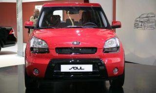 Motor vehicle, Automotive design, Mode of transport, Vehicle, Land vehicle, Grille, Transport, Property, Headlamp, Car,