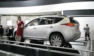 Motor vehicle, Mode of transport, Automotive design, Product, Car, Standing, Crossover suv, Dress, Hatchback, Fixture,