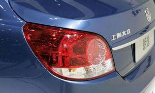 Automotive tail & brake light, Blue, Automotive lighting, Red, Photograph, White, Automotive exterior, Light, Carmine, World,