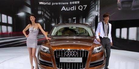 Automotive design, Product, Shoulder, Grille, Concept car, Car, Headlamp, Dress, Automotive lighting, Luxury vehicle,