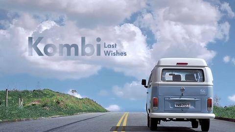 Motor vehicle, Automotive tail & brake light, Mode of transport, Sky, Daytime, Road, Automotive tire, Automotive design, Automotive exterior, Cloud,