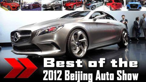 best of the 2012 beijing auto show