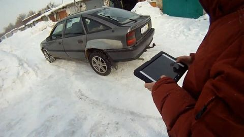 Tire, Wheel, Automotive tire, Automotive exterior, Winter, Automotive parking light, Fender, Freezing, Alloy wheel, Snow,