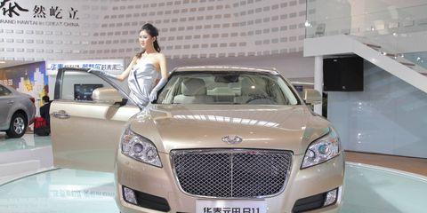 Automotive design, Vehicle, Land vehicle, Grille, Car, Dress, Automotive lighting, Headlamp, Personal luxury car, Concept car,