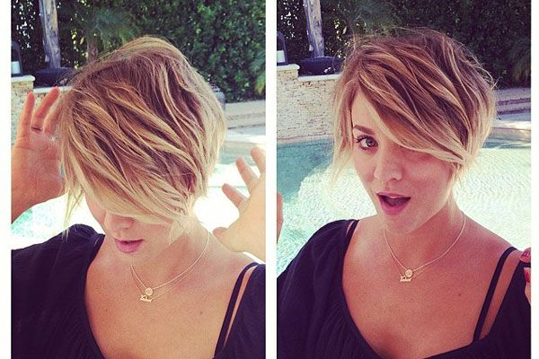 Best Celebrity Haircuts