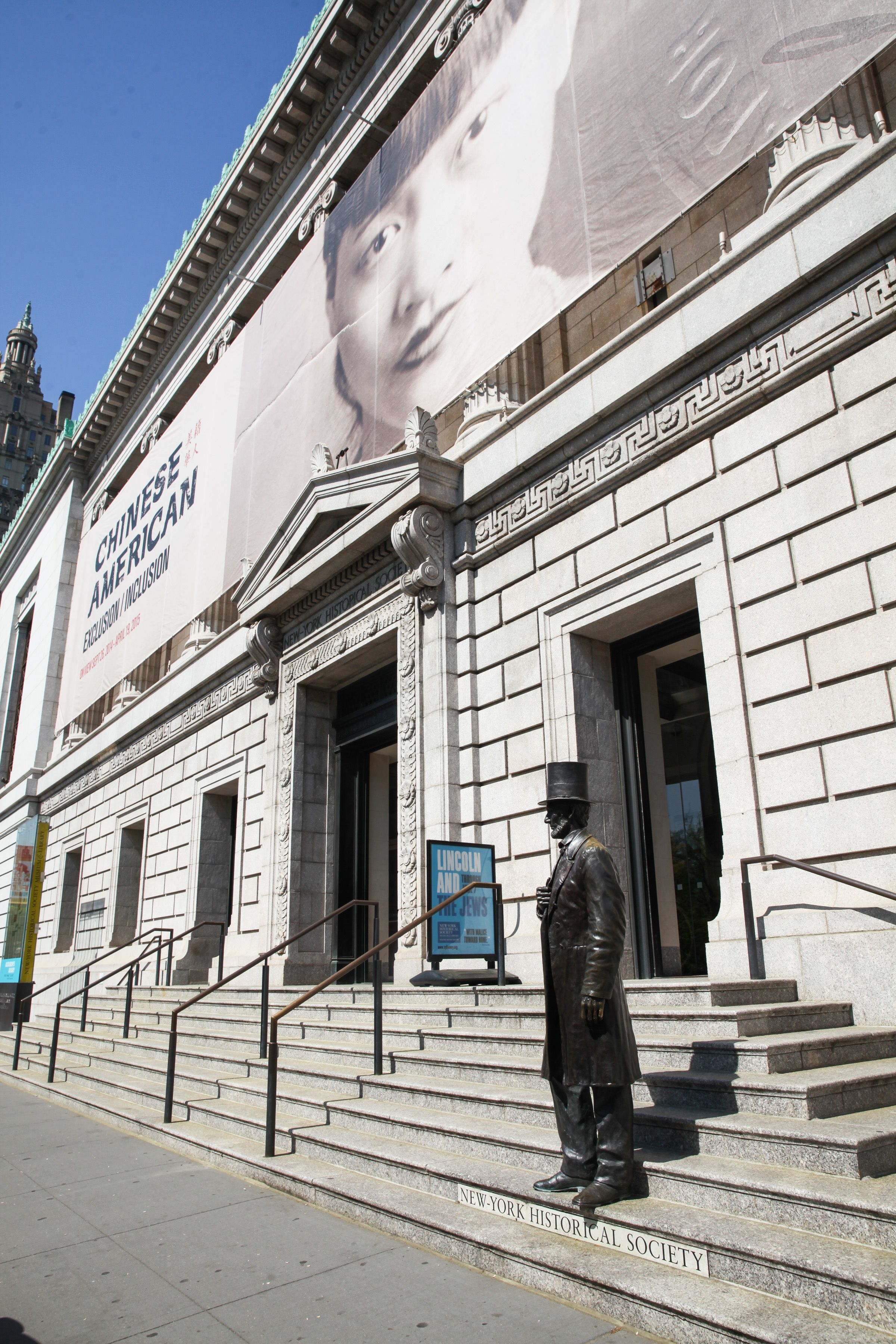 2015 TOWN & COUNTRY Philanthropy Summit-Mosphere, New York Historical Society-Mosphere