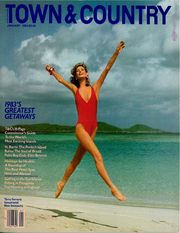 Summer is here and we are jumping with joy, as Terry Ferraris did on this 80s cover.