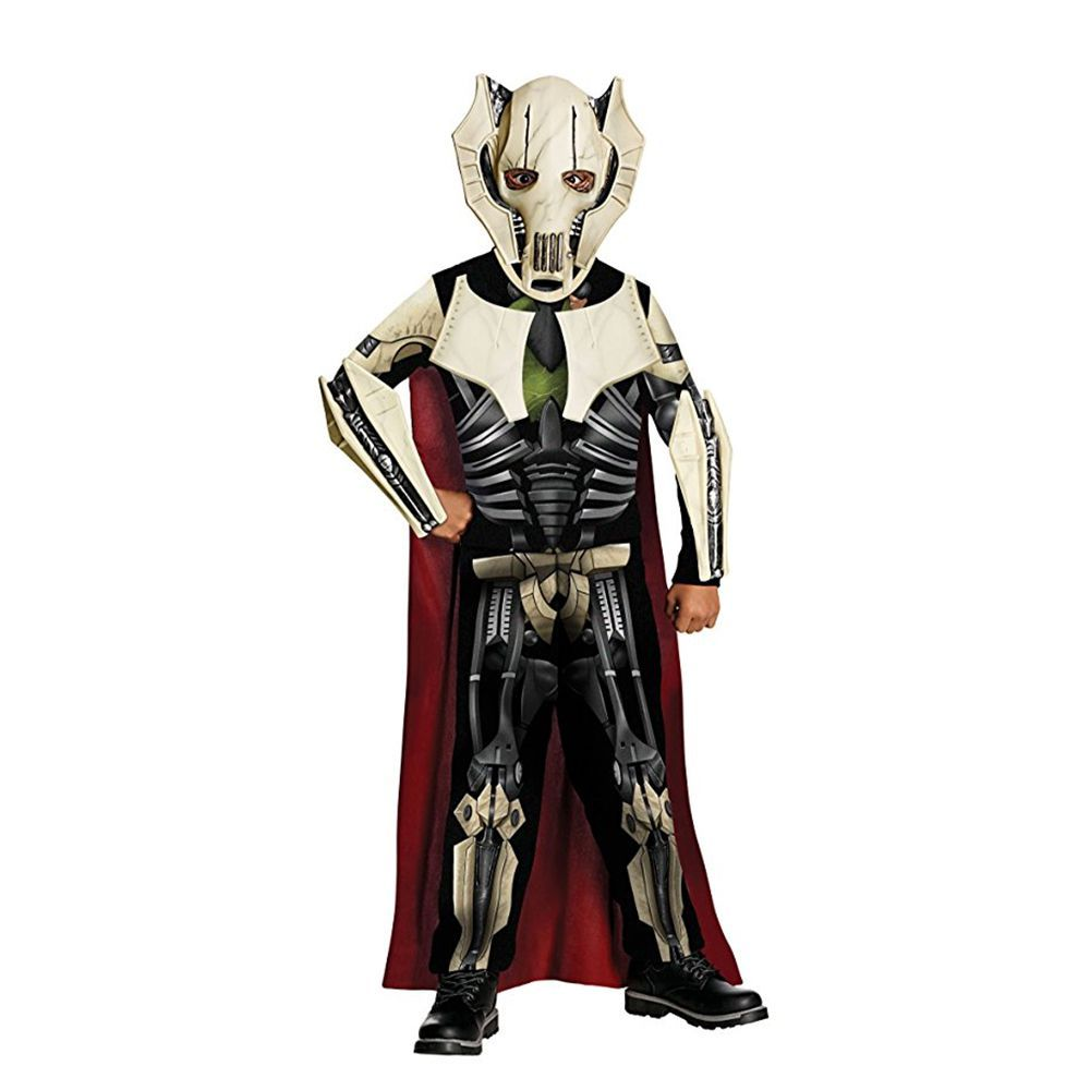 Star Wars Halloween Costumes.Star Wars General Grievous Costume