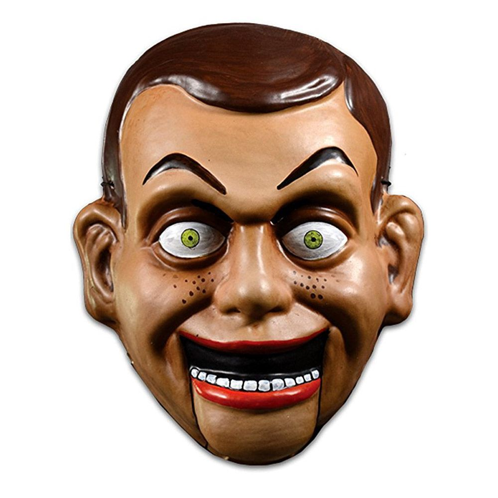 19 best scary masks for halloween 2018 - scary masks for adults